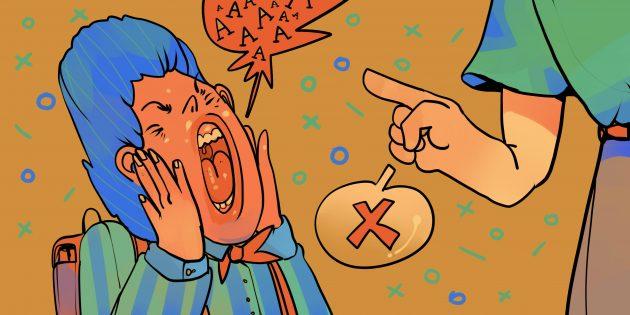 старые и новые правила в школе: слушать учителя
