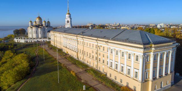 Какие достопримечательности Владимира посмотреть: Музейный комплекс «Палаты»