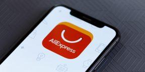 AliExpress запускает еженедельную распродажу одежды, обуви и аксессуаров