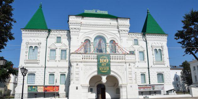 Куда сходить в Костроме: Романовский музей