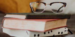 5 советов, как читать правильно и в удовольствие