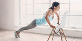 Тренировка дня: приводим мышцы в тонус без кардионагрузки
