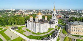 Куда сходить и что посмотреть во Владимире