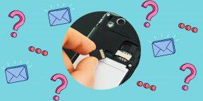 Как восстановить видимость SD-карты на мобильном телефоне?