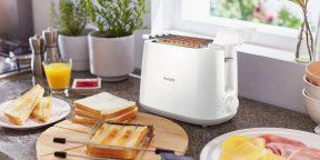 Выгодно: тостер Philips с подставкой для сэндвичей со скидкой 55%