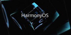 Huawei представила новую версию Harmony OS. Теперь это единая платформа для смартфонов, умного дома и автомобилей