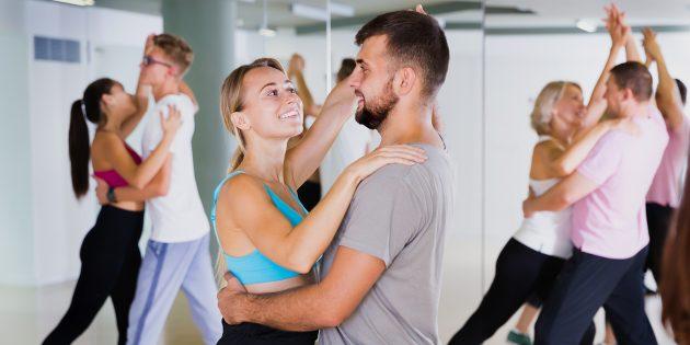Как научиться танцевать: поставьте цель
