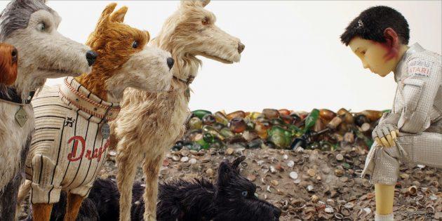 мультфильмы для всей семьи: «Остров собак»