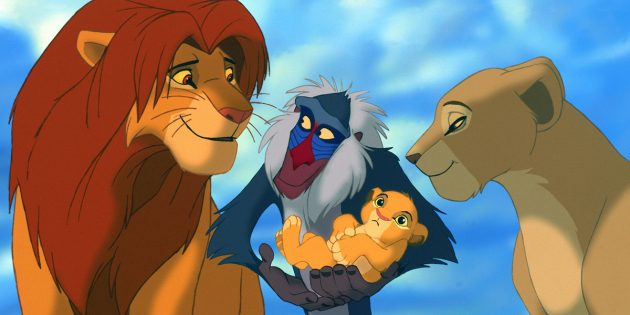 мультфильмы для всей семьи: «Король Лев»