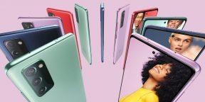 Samsung объявила дату новой презентации Unpacked. На ней представят Galaxy S20 FE