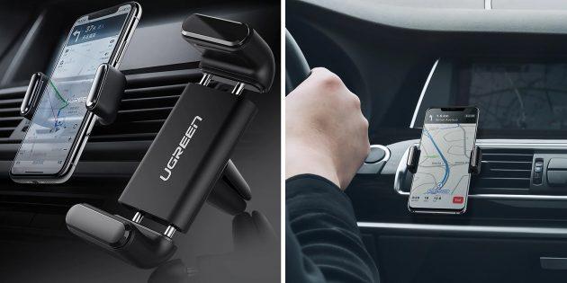 автомобильный держатель для смартфона Ugreen LP120