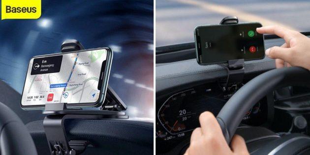 Автомобильный держатель для смартфона Baseus