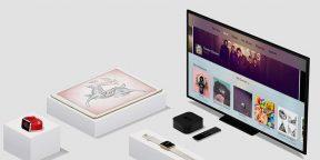 iPhone 12 не будет: что Apple покажет 15сентября