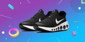 Выгодно: беговые кроссовки Nike со скидкой 4 900 рублей