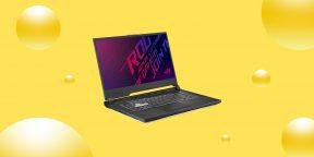 Надо брать: мощный ноутбук Asus с процессором Intel Core i5 и SSD-накопителем на 512 ГБ