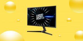 Надо брать: бюджетный игровой монитор Samsung с частотой обновления 144 Гц