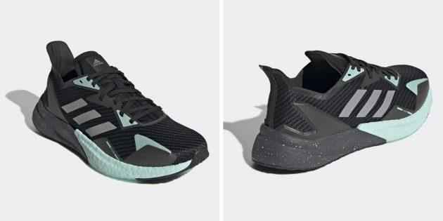 Утеплённые кроссовки Adidas X9000L3WINTER.RDY