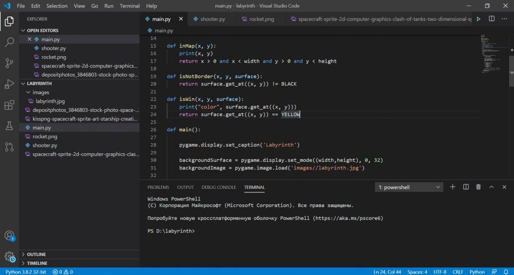 Редакторы кода: Visual Studio Code