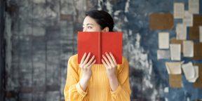25 лаконичных загадок, в которых чувствуются отголоски японской поэзии