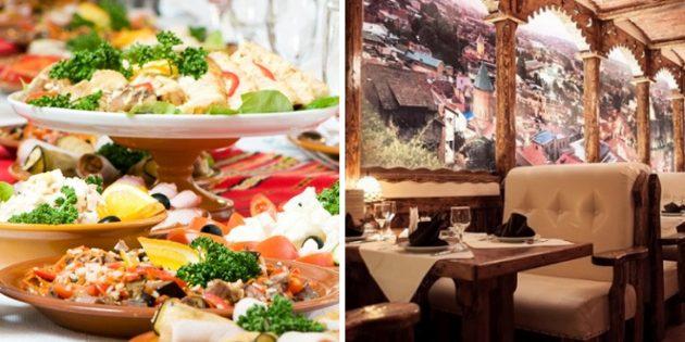 Скидки на меню ресторанов Москвы (−50%)