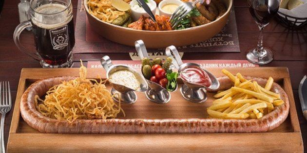 Скидки на меню ресторанов «Колбасофф»