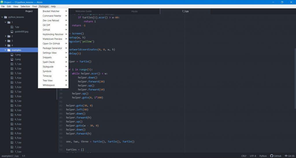 Лучшие редакторы кода: Atom