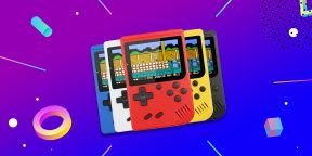 Надо брать: портативная 8-битная консоль с 400 встроенными играми