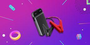 Надо брать: бустер Xiaomi для запуска авто с севшим аккумулятором