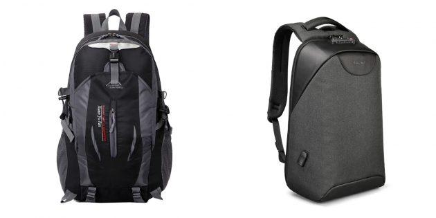 Что подарить парню на день рождения: рюкзак