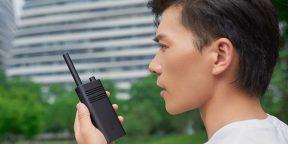 Xiaomi выпустила бюджетную рацию Mi Walkie Talkie Lite. Она работает на расстоянии до 5 км и держит заряд 5 дней