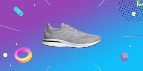 Выгодно: беговые кроссовки Adidas со скидкой 2 000 рублей