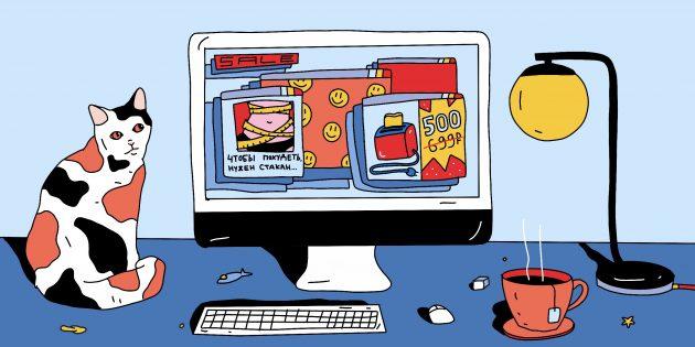 мошенничество в интернете: фишинговые сайты