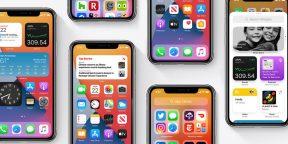 Баги и восторги: пользователи Сети поделились мнениями об iOS 14