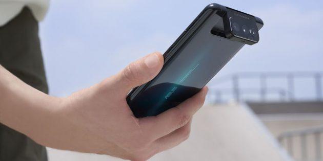 Asus Zenfone 7Pro