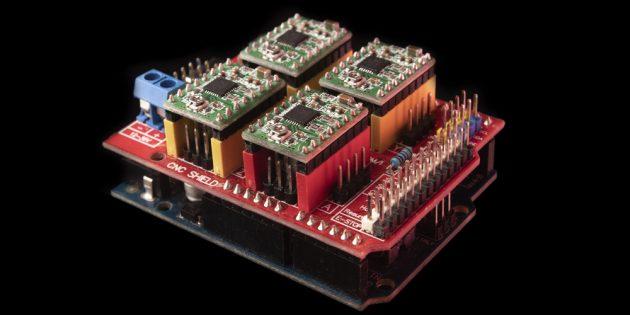 Платы расширения Arduino