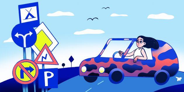 Нарушения ПДД: Вы совершаете объезд, когда разрешены только обгон или опережение