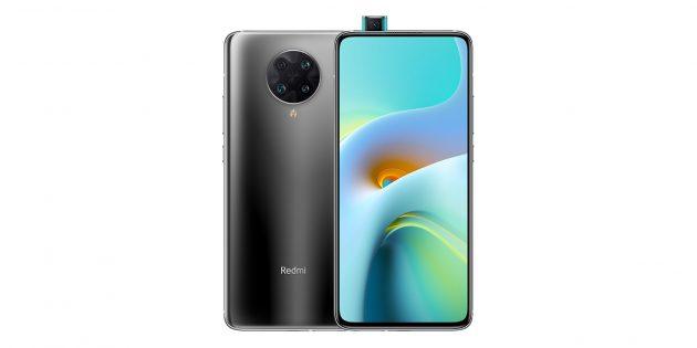 Xiaomi Redmi K30Ultra