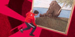 10 вещей, которые делают в музее воспитанные люди