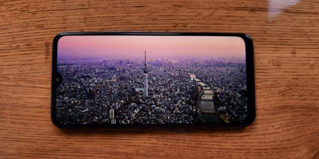 Смартфон Redmi 9: экран