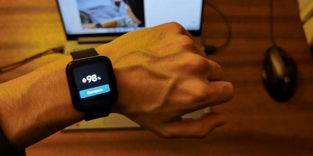 Функции Realme Watch