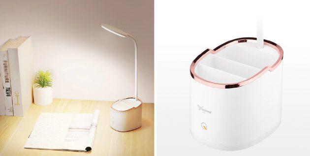 Настольная лампа с отсеком для мелочей