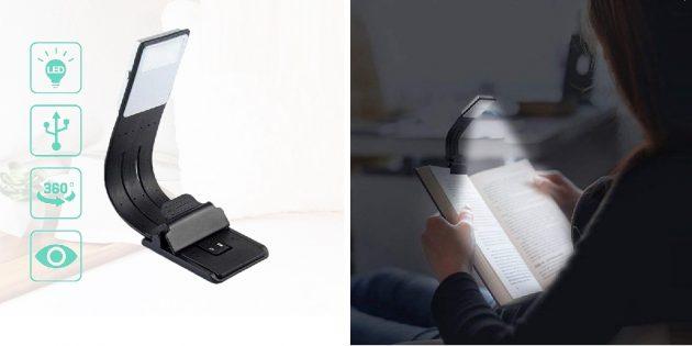 Компактная настольная лампа