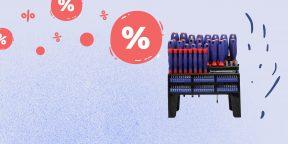 Распродажа «Охота на тренды» от AliExpress и другие интересные находки дня