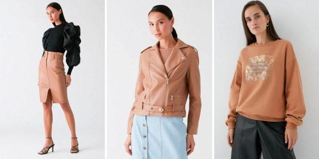 Модные цвета осени-2020: песчаник