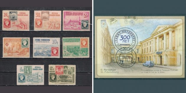 Cuban stamps in Russia Store