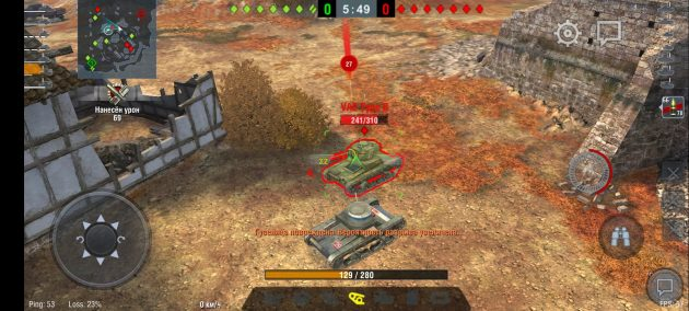 Возможности Realme C11 в тяжёлых играх