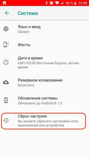 Samsung gt s5230 не видит сим карту. Почему телефон не видит сим-карту и что с этим делать