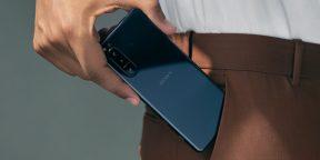 Sony представила компактный флагман Xperia 5 II с экраном 120 Гц