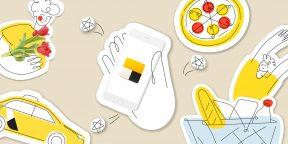 Вместо Яндекс.Такси теперь Яндекс Go. Вот 6 причин, почему вы его полюбите