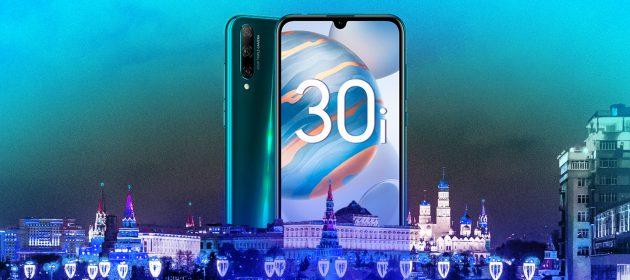 На что способен смартфон Honor 30i: проверяем во время ночной прогулки по Москве